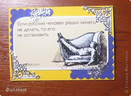 АТСка серия Высказывания. фото 2