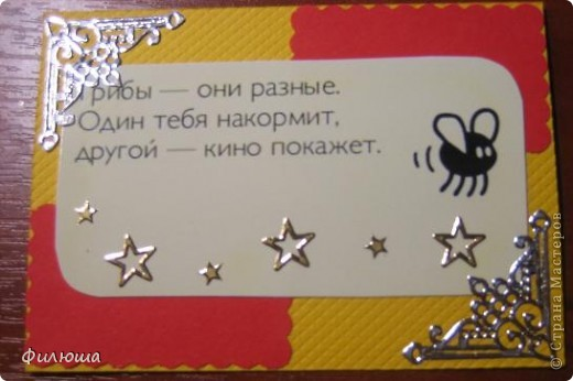 АТСка серия Высказывания. фото 4