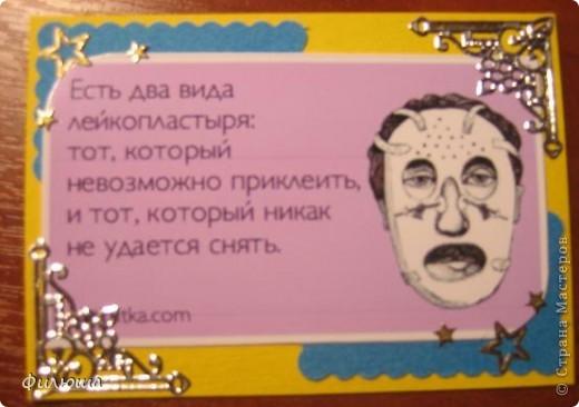 АТСка серия Высказывания. фото 5