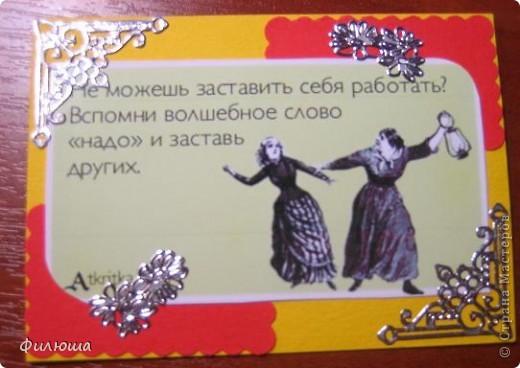 АТСка серия Высказывания. фото 7