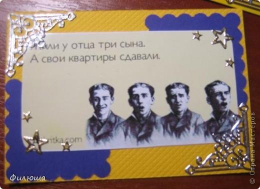 АТСка серия Высказывания. фото 8