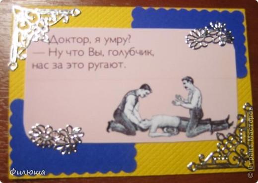 АТСка серия Высказывания. фото 9