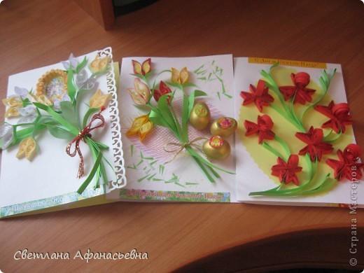 открытки к пасхе фото 1
