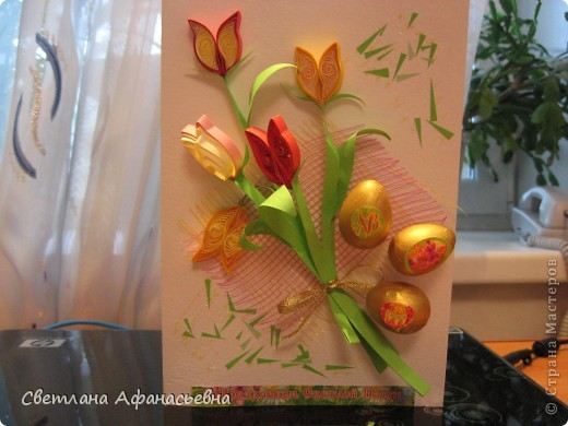 открытки к пасхе фото 5