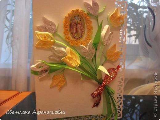 открытки к пасхе фото 2