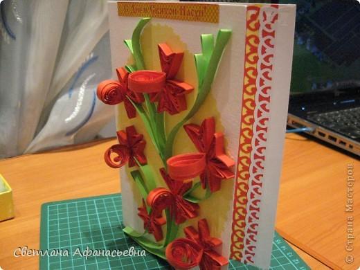 открытки к пасхе фото 8