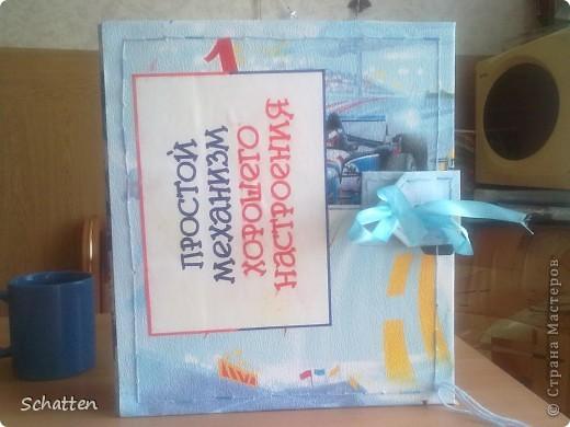 Подарок на день рождения папе водителю 23