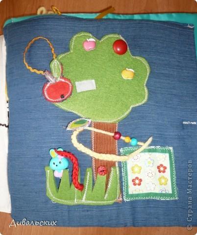 Книжка для дочки фото 4