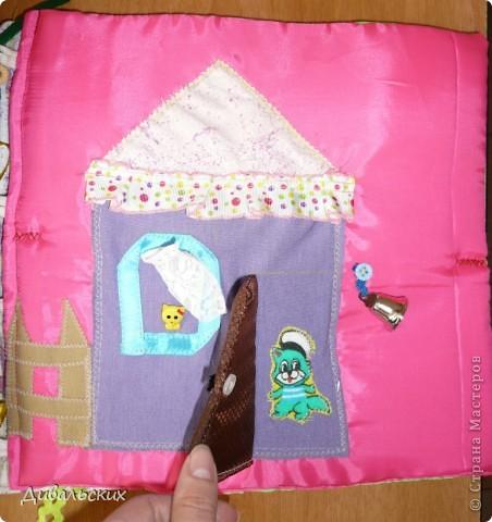 Книжка для дочки фото 11