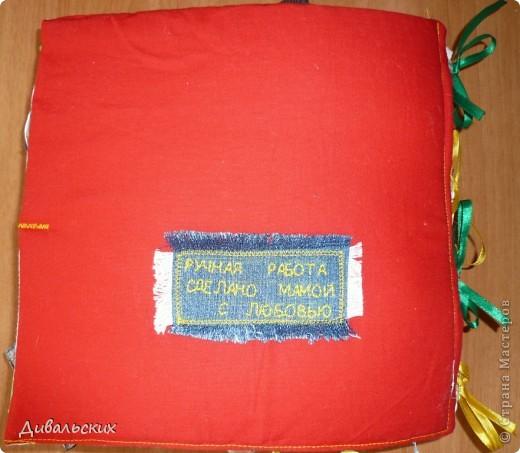 Книжка для дочки фото 16