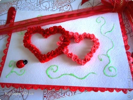 Открытка для любимого в день Всех Влюбленных! фото 1