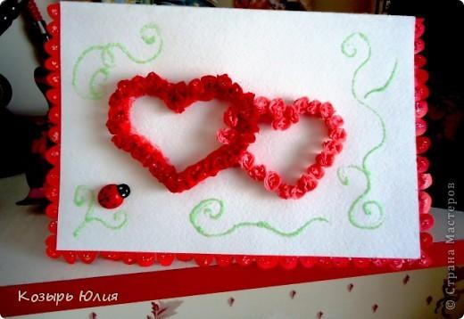 Открытка для любимого в день Всех Влюбленных! фото 2