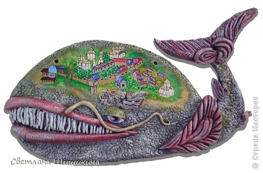 Лепила по рисунку Художника Макса Ларина. В его рисунки невозможно не влюбиться!!! Мой кит, конечно же, с авторским не сравниться... Но что получилось Вам судить... Ширина 35 см., высота 20 см.  фото 1