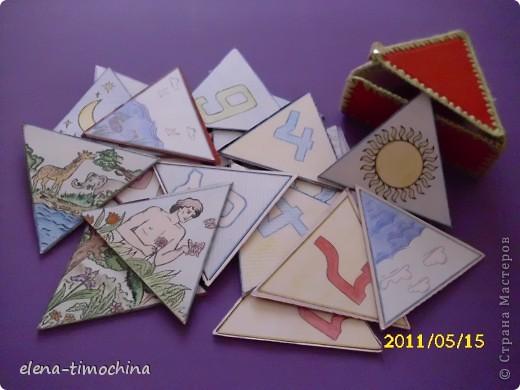Треугольники с картинками и цыфрами. фото 1