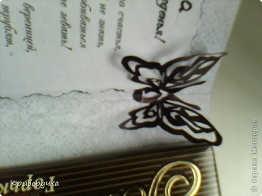 ya-yalo вдохновила меня давно на черно-белую открытку, но все как то не складывалось...... И вот на конец мое творение... Надеюсь не подвела вдохновителя! ЕЕ РАБОТЫ: http://stranamasterov.ru/node/143822 фото 3