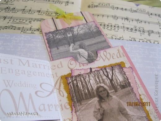 первая страница альбома фото 4
