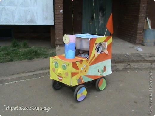 Тюнинг для коляски :) фото 1