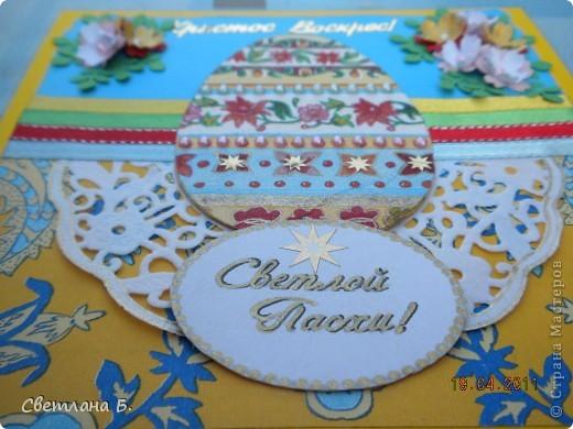 Открытку сделала , вдохновляясь работами Ольги  es-denol http://stranamasterov.ru/node/192363?c=favusers . Самой мне трудно составить композицию, чтобы не нагородить огород , поэтому повторяю чужие работы. фото 8