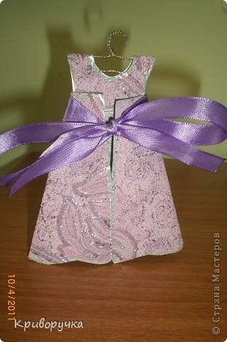 Еще одно платье. Основа -обыкновенные обои, моей  тети! фото 5