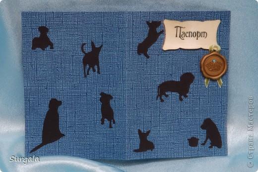 Обложка для коллеги, которая еще и собак разводит.. :-) фото 1