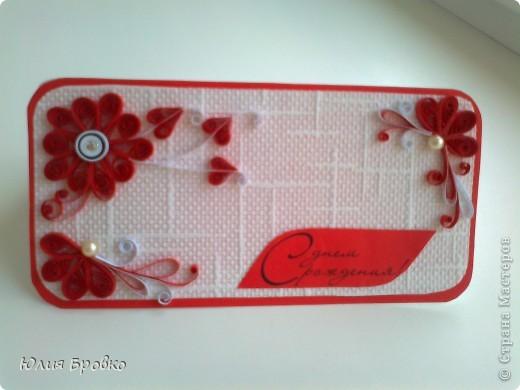 Красная открыточка на заказ