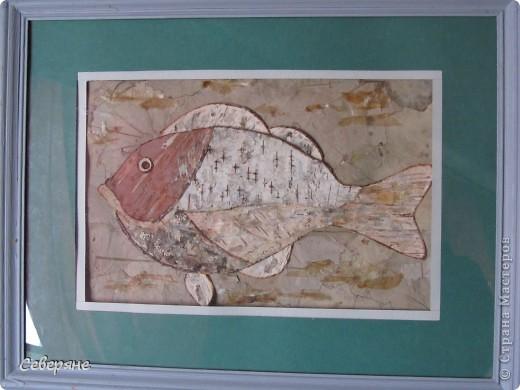 """""""Рыба - рыбочка"""""""
