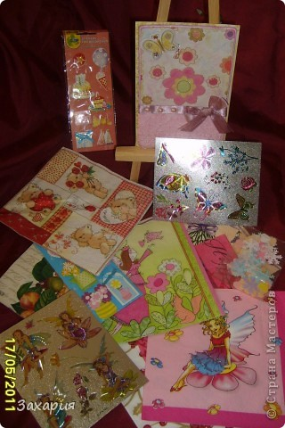 Девочки, я сегодня к вам с радостью! Мне пришли посылки-подарочки!!!! Вау!!!  От Юли Л.  http://stranamasterov.ru/user/10241 и Танюшки (Кубик) http://stranamasterov.ru/user/26607