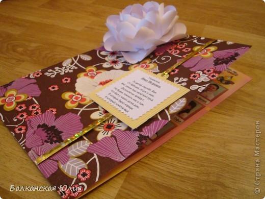 Упаковка подарка персоналу в садик. фото 6