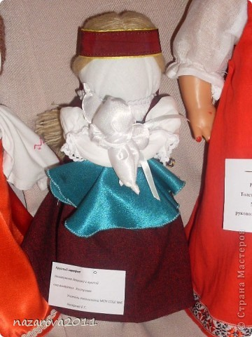 Выставка кукол, сделанных руками учащихся и учителей Шарьинских школ. фото 5