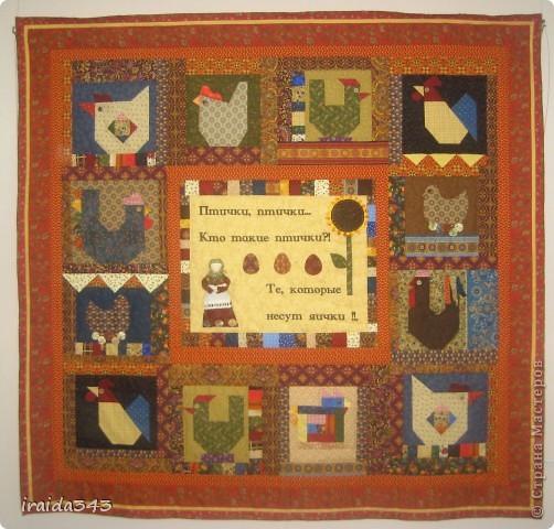 """В этом году, после небольшого перерыва, прошла выставка """"Марьины хороводы"""", посвященная образу птицы в текстиле. фото 1"""