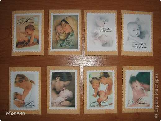 Это мои первые карточки, поэтому и решила я их посвятить самому дорогому человечку в жизни каждого- Маме... фото 1