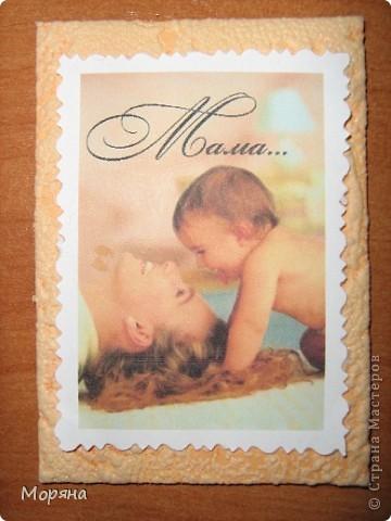 Это мои первые карточки, поэтому и решила я их посвятить самому дорогому человечку в жизни каждого- Маме... фото 2
