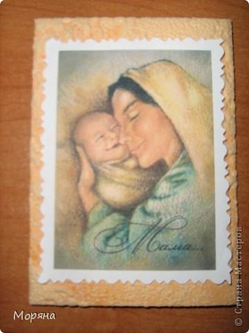 Это мои первые карточки, поэтому и решила я их посвятить самому дорогому человечку в жизни каждого- Маме... фото 3