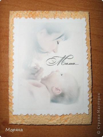 Это мои первые карточки, поэтому и решила я их посвятить самому дорогому человечку в жизни каждого- Маме... фото 4