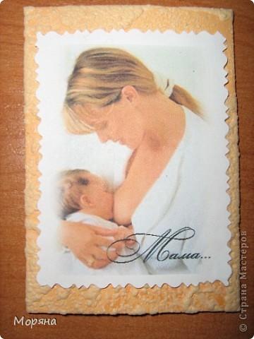 Это мои первые карточки, поэтому и решила я их посвятить самому дорогому человечку в жизни каждого- Маме... фото 6
