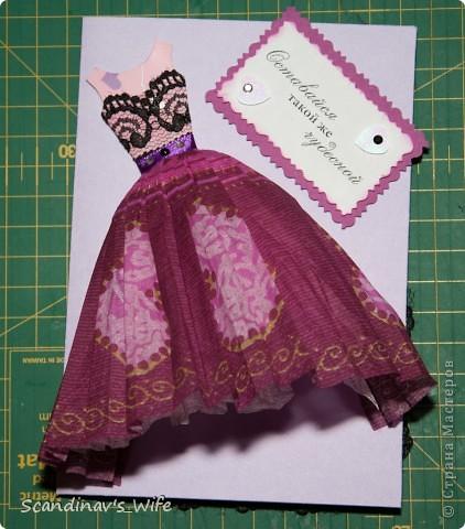 Открытка-платье по просьбе подруги... фото 1