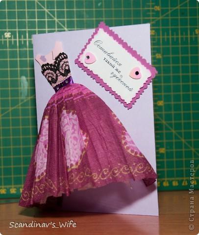 Открытка-платье по просьбе подруги... фото 2