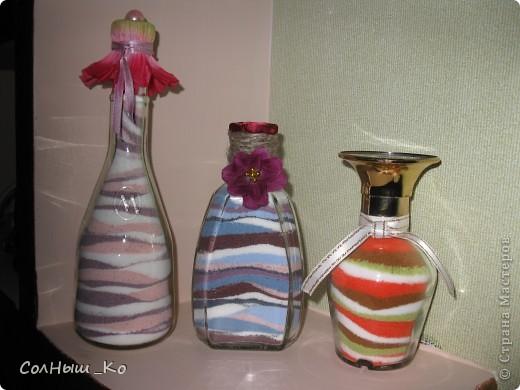 В семействе бутылочных пополнение!!! фото 1