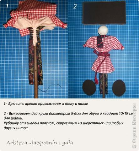 Симеон Столпник /Симеон-Летопроводец, Ромеол-Столпник/ обрядовая кукла - символ бесконечности жизни, мужского начала, без которого женское – слабо и бесплодно. Позже появилась традиция дарить этот оберег - куклу Симеон Столпник - мужчинам, чтобы их силы никогда не иссякали. Более полную информацию об этой кукле Вы можете получить здесь  http://www.rukukla.ru/article/trya/cimeon_ctolpnik.htm фото 9
