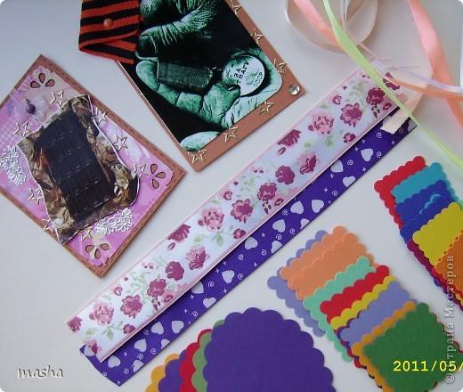 Эти карточки опять на раздачу долгов. В этот раз выбирают: Ларисочка, Vitulichka-Виктория, Alena 090382, Vulia L-Юлия, Анчи. фото 8