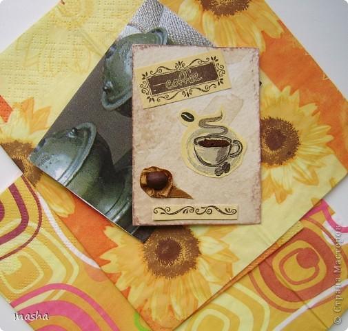 Эти карточки опять на раздачу долгов. В этот раз выбирают: Ларисочка, Vitulichka-Виктория, Alena 090382, Vulia L-Юлия, Анчи. фото 13