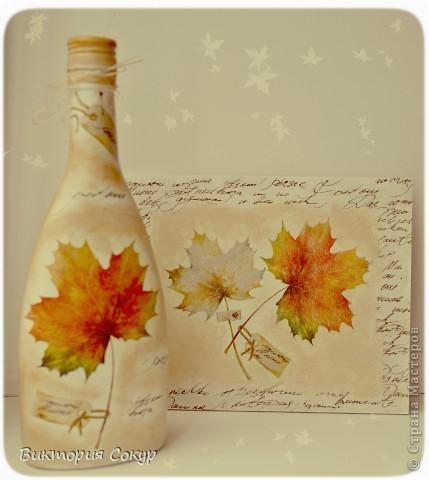 Осенние листочки!!!