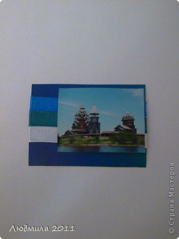В 2011 году Республике Коми исполняется 90лет.... В связи с этим появилась эта серия.... Первыми выбирают (если понравится) Татьяна(tvvlasova1 ),  Виктория (Vitulichka), Уточка  фото 3