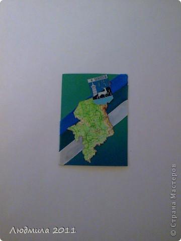 В 2011 году Республике Коми исполняется 90лет.... В связи с этим появилась эта серия.... Первыми выбирают (если понравится) Татьяна(tvvlasova1 ),  Виктория (Vitulichka), Уточка  фото 5