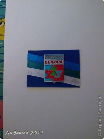 В 2011 году Республике Коми исполняется 90лет.... В связи с этим появилась эта серия.... Первыми выбирают (если понравится) Татьяна(tvvlasova1 ),  Виктория (Vitulichka), Уточка  фото 6