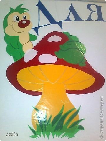 вот так я оформила приемную в детском саду фото 2