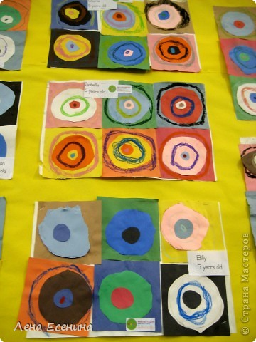 Фантазия из кругов. Дети 4-6 лет.  фото 1