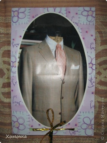У мужа в понедельник день рождения, вот я и соорудила ему открыточку в добавление к подарку. фото 1