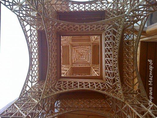 Эйфелева башня. фото 2