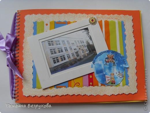 Альбом для детского сада своими руками скрапбукинг фото 819